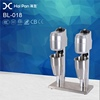 Good Quality Healthy Wet & Dry Appliance powerful aluminum sliver milk shake machines