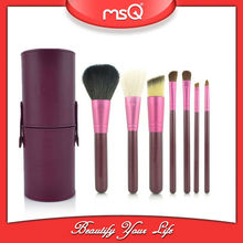 MSQ 7pcs Special Pen Container Cosmetic Makeup Brush Set