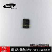STM32F103RCT6 new stock--CXDW3 IC Electronic Component