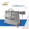 Tilting Double Chamber Tilted Rice Vacuum Packing Machine with high quality pump
