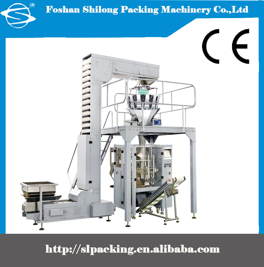 High Competitive Price low cost dog food wrapping vertical form fill seal packing machine
