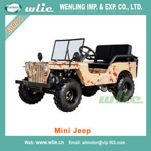 2018 New Mini Willys Jeep (50cc, 70cc, 110cc, 125cc, 150cc) Mini Jeep (Standard)