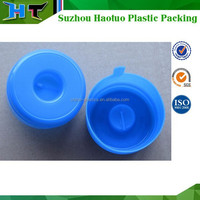 China hot sale water bottle cap for 5 gallon / 19.8L water bottle caps