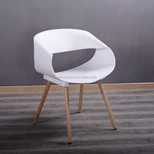 New design modern leisure white plastic dining chair