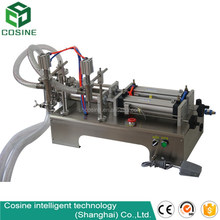 water refilling machine