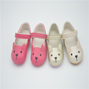 Little Doggy PU Soft Fashion Baby Shoe