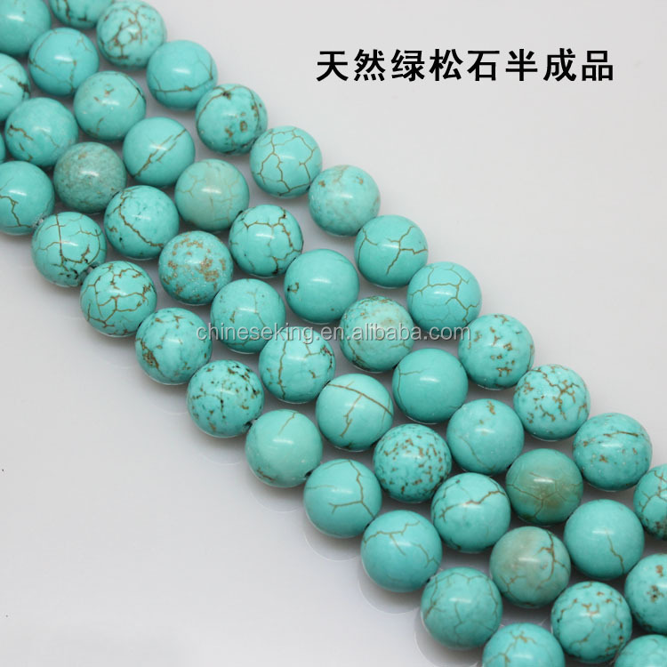 DIY natural turquoise loose beads wholesale turquoise stone strand diy round stone beaded for bracelets