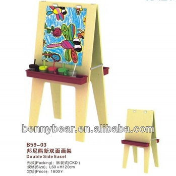 Nursery Furniture Kids Wooden Double Side Painting Easel