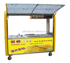 HOT SALE Mobile Catering Trailer/Mobile Food Truck/Mobile Restaurant Food Truck