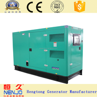 wudong cheap price silent power generator 350kw diesel genset