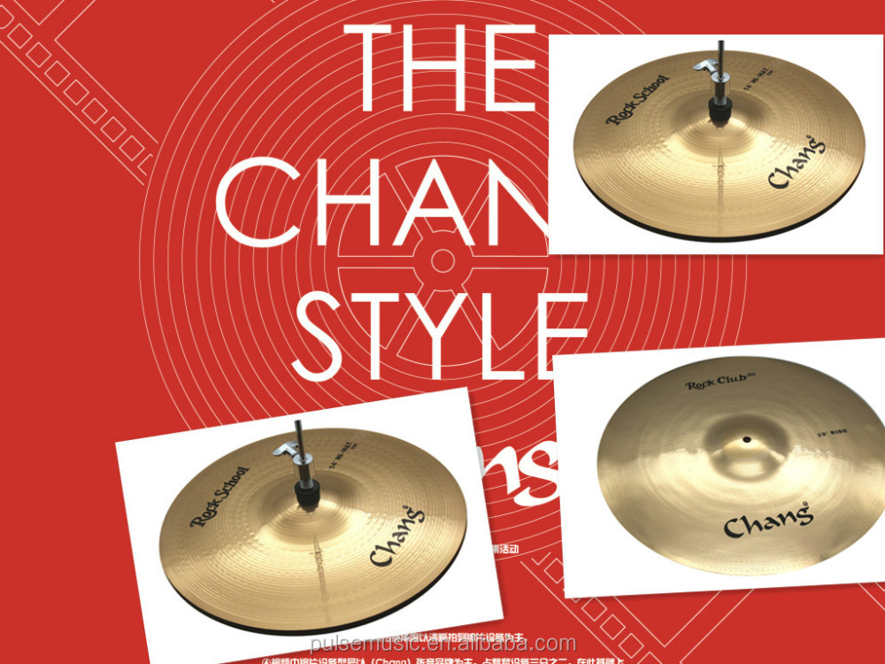 Chang Cymbals Rock School Set For Drum Kit With Cheap Price
