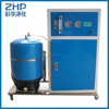 ZHP-PW-250 water treatment clarifier