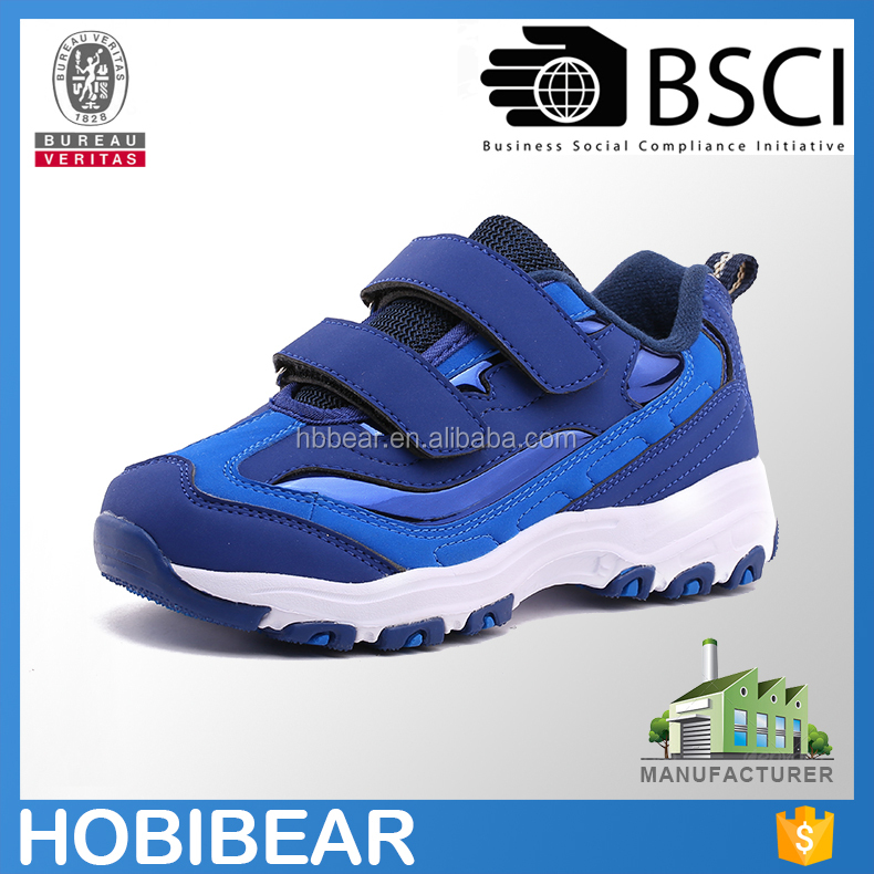 HOBIBEAR wholesale Jinjiang manufacturer high heel PU children tennis shoes