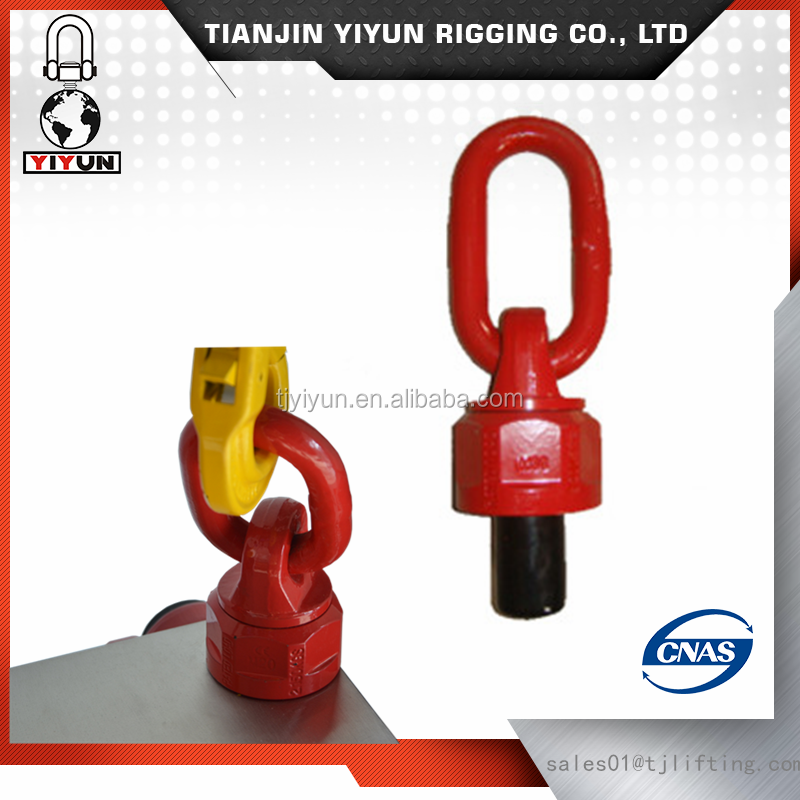 Marine Rigging G80 Regular Swivel Wholesale