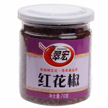 Hua Jiao Certified KOSHER/HALAL/HACCP Sichuan Peppercorn Seeds Red