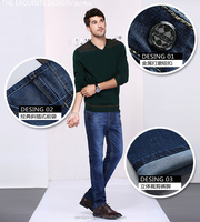 Huade Pull&Bear Dark Wash Super Skinny Fit jeans men 2015
