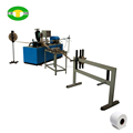High speed paper core making machine for toilet paper