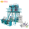 2017 hot sale Shanghai Tailian HD/LDPE double-head wrapping film machine