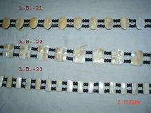 Shell horn bone belts