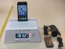 Speaker with Dua Alarm FM Radio Function for iPad/iPhone5/6