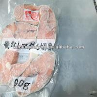 frozen and arowana fishes for sale