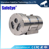 IP68 Corrosion Proof Stainless Steel Infrared Gas StationAnti-explosion IP Network Camera