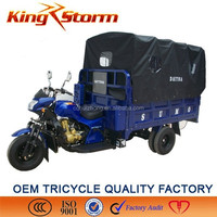 2015 hot sale 250cc three wheel motorcycle moto taxi for sale