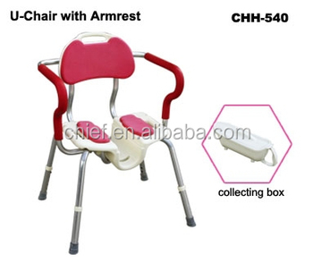 U-shaped bath chair