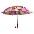 17'' kids umbrella with 4 panels POE and 4 panels polyester fabric