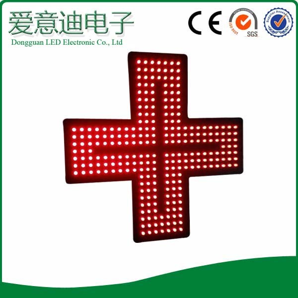 2016 high quality LED corss board LED cross sign,simple animation led pharmacy
