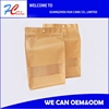 Best quality paper zip lock bag for food/food bag supplier in penang/camping food bag