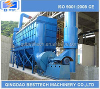 Price of China industry dust collector, smoke filter system