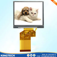 3.5 inch 320*240 230nits lcd public display