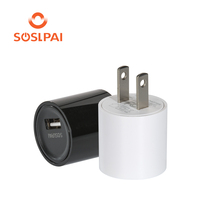 1 Port USB Charger Universal USB Wall Charger AC Mobile Phone Charger For Home Travel With US UK EU AU