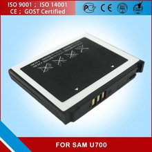 mobile phone battery container ,factory price for SAMSUNG U700