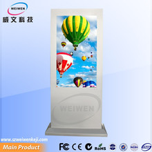 wonderful!55inch lcd android portable dvd vertical standing dvd player