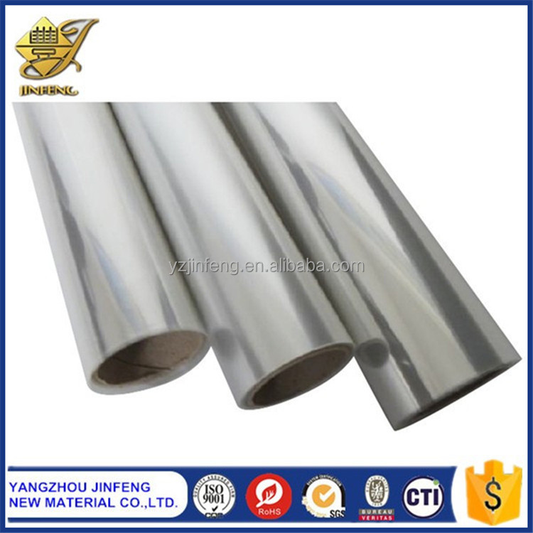 Food Grade Plastic Hard PET Film Sheet In Rolls