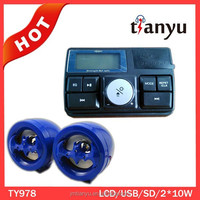 visual motorcycle mp3 player audio three wheel motorcycle/tricycle