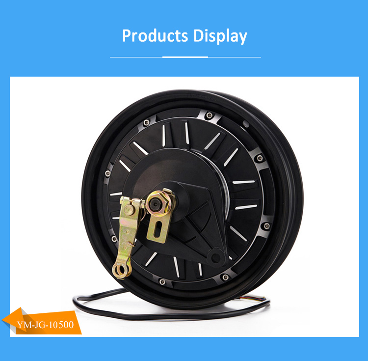 10 Inch 500W-1000W 60V Customized Brushless Dc Electric Motorcycle Wheel Hub Motor