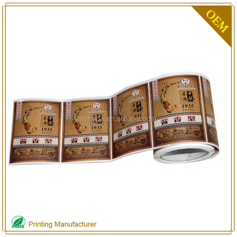 Recycle High Quality Kraft Paper Label With Matte Oil Printing For White Spirit