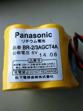 Japan oringinal imported cheap Fanuc battery A06B-6114-K504