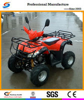 Hot Sell Cheap Buggy and 110cc ATV QUAD for Kids ATV007