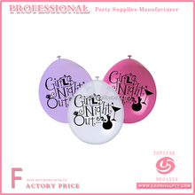 Hen Party Colorful Balloons for adult