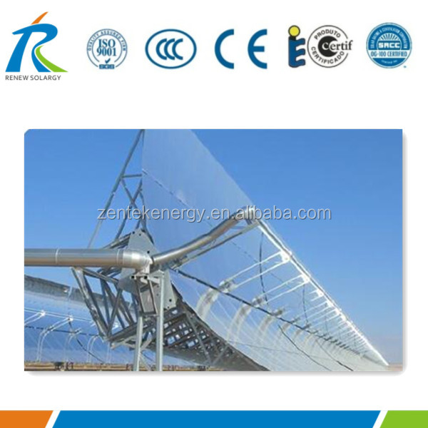 high quality parabolic csp solar trough collector