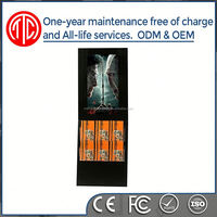 Smart vertical HD TFT vertical lcd vertical standing dvd player