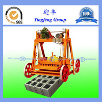 2015 Hot Sale New Designed Cellular Lightweight QMJ4-45 concrete block machine used