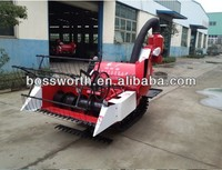 BW4LZ mini combine harvester for rice