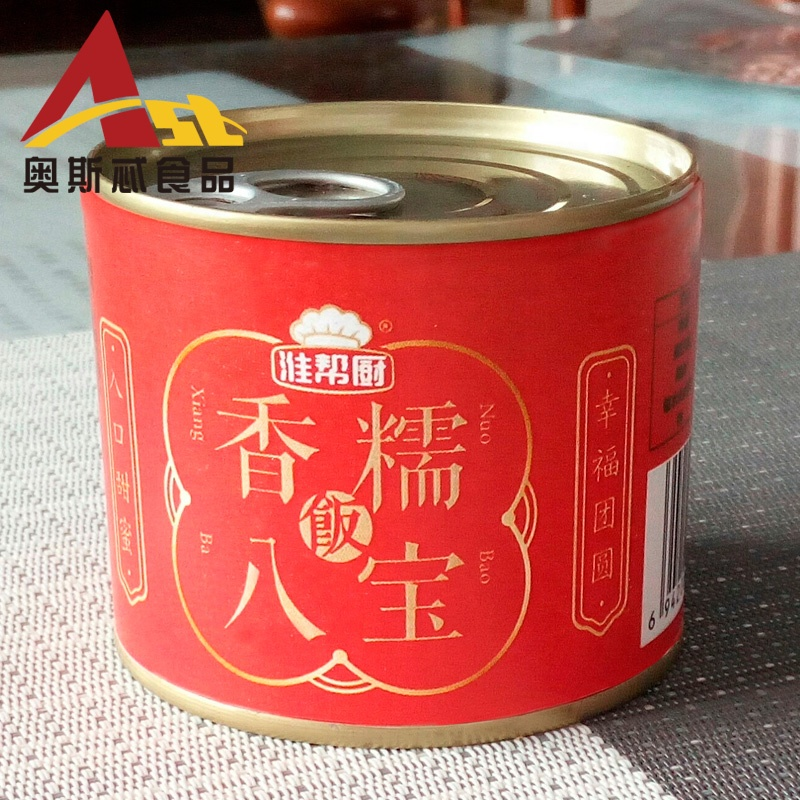 wholesale canned Chinese purple glutinous <strong>rice</strong> pudding
