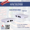 1GE ONE Ethernet Port EPON ONU with Realtek Chipset FTTH Solution with Bridge Function Simple Terminal