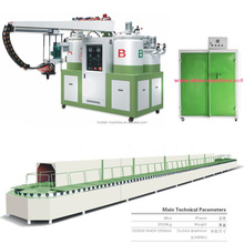 single head pu shoe sole injection molding machine price